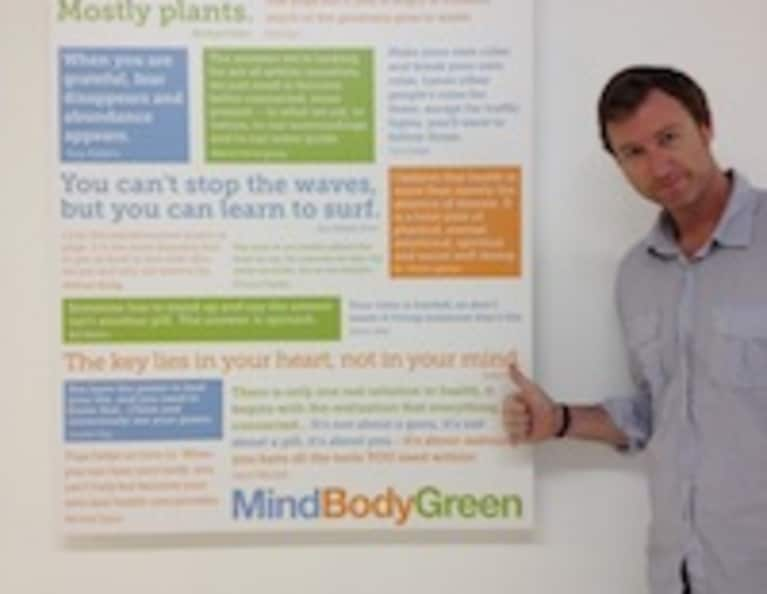 The MindBodyGreen Mural: Some of My Favorite Quotes